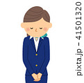 制服の女性 おじぎ 41501320