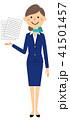 制服の女性 提案 41501457