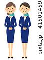 制服の女性達 41501459