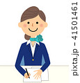 制服の女性 書類 41501461