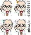 指差し博士1 41505514