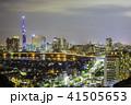福岡 夜景 街並みの写真 41505653