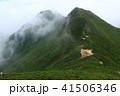 斜里岳 風景 山岳の写真 41506346