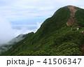 斜里岳 風景 山岳の写真 41506347