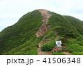 斜里岳 風景 山岳の写真 41506348