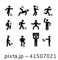 サッカー フットボール 蹴球のイラスト 41507021