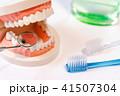 虫歯 イメージ 41507304