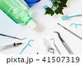歯科 イメージ 41507319