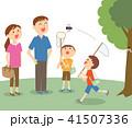セミ取り 昆虫採集 家族のイラスト 41507336