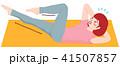 ピラティス 運動 女性のイラスト 41507857