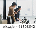 グローバルビジネス ビジネスマン ビジネスウーマンの写真 41508642