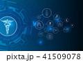 デジタル メディカル ベクタのイラスト 41509078