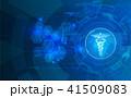 デジタル メディカル ベクタのイラスト 41509083