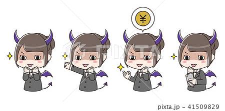 良からぬことを考える悪魔なスーツ女性 セット 41509829