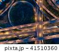 インターチェンジの空撮夜景 41510360
