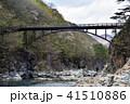 龍王峡 虹見橋の風景 41510886