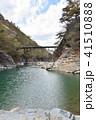 龍王峡 虹見橋の風景 41510888