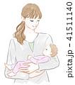 赤ちゃんを抱っこする女性 41511140