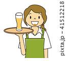 女性 エプロン ドリンク ウエイトレス バリエーション ビール 41512218