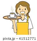 女性 エプロン ドリンク ウエイトレス バリエーション コーヒー ココア カフェラテ 41512771