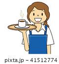 女性 エプロン ドリンク ウエイトレス バリエーション コーヒー ココア カフェラテ 41512774