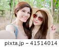 アジア人 アジアン アジア風の写真 41514014