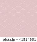 鱗 パターン 柄のイラスト 41514961