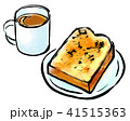 筆描き 食品 モーニングセット 41515363