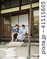 夏イメージ 古民家 縁側 夫婦 カップル 甚平 浴衣 41515605