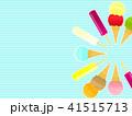アイス アイスクリーム アイスキャンディーのイラスト 41515713