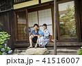 夏イメージ 古民家 縁側 夫婦 カップル 甚平 浴衣 41516007