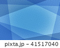 41517040