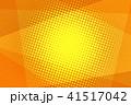 41517042