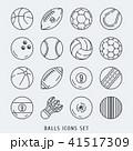 アイコン ベクタ ベクターのイラスト 41517309