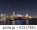 横浜 みなとみらい 都会の写真 41517881
