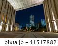 横浜 みなとみらい 都会の写真 41517882