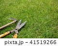 芝刈り 41519266