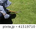 芝の刈込み 41519710