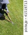 芝の刈込み 41519713