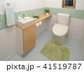 トイレ 41519787