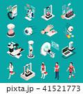 アイコン イコン 技術のイラスト 41521773