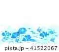魚 熱帯魚 海のイラスト 41522067