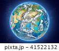 バングラディシュ 地球 マップのイラスト 41522132