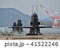 海上自衛隊呉基地に停泊する潜水艦 41522246