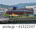 潜水艦 41522247