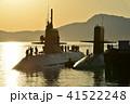 広島県呉市 夕日に染まる潜水艦 41522248