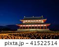 奈良 天平たなばた祭り~平城京天平祭・夏~ 大極殿 41522514
