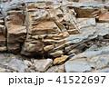 竜王峡の石、地層 41522697