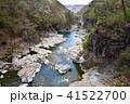 龍王峡 虹見の橋からの風景 41522700