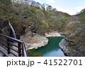 龍王峡 虹見の橋からの風景 41522701